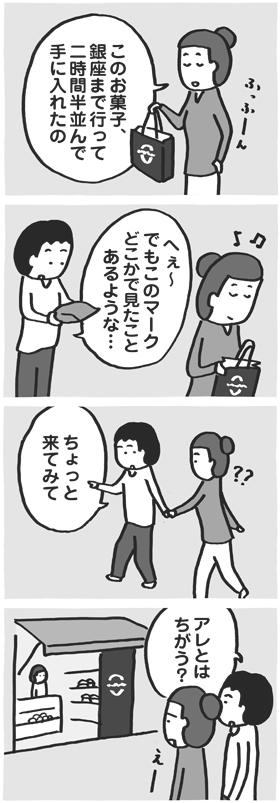 f:id:kazuhotel:20151228042413j:plain