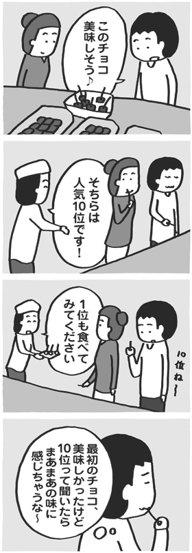 f:id:kazuhotel:20151228042619j:plain