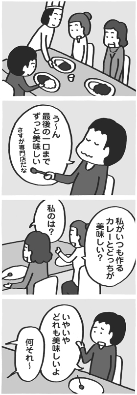 f:id:kazuhotel:20151228042707j:plain