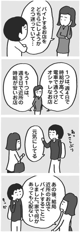 f:id:kazuhotel:20151230020130j:plain