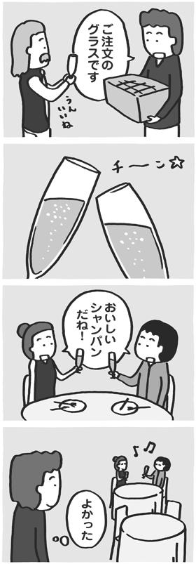 f:id:kazuhotel:20160105075137j:plain
