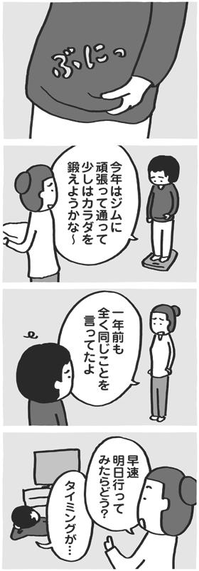 f:id:kazuhotel:20160106014000j:plain