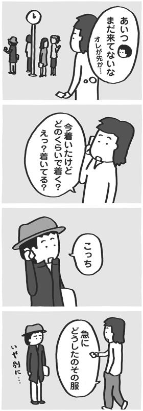 f:id:kazuhotel:20160108102116j:plain