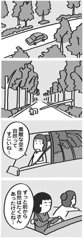 f:id:kazuhotel:20160108170224j:plain