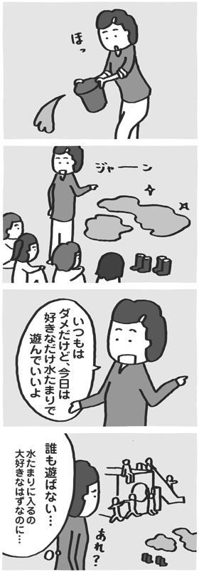 f:id:kazuhotel:20160108170840j:plain