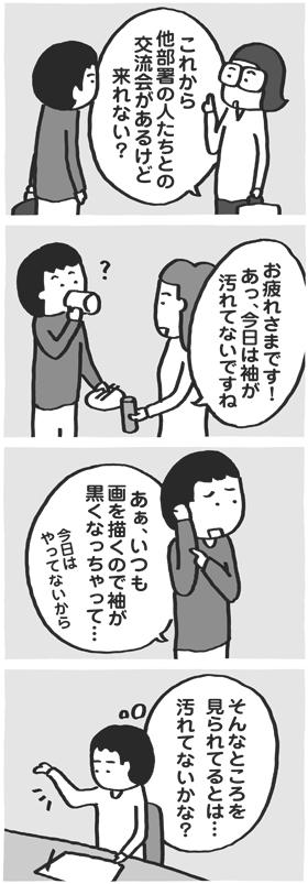 f:id:kazuhotel:20160108171053j:plain