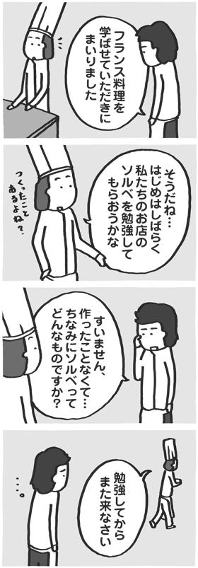 f:id:kazuhotel:20160108171145j:plain