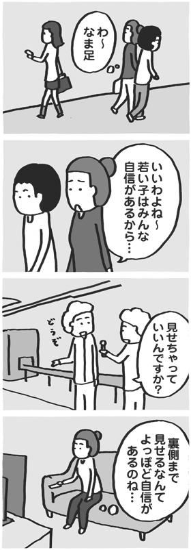 f:id:kazuhotel:20160108204928j:plain