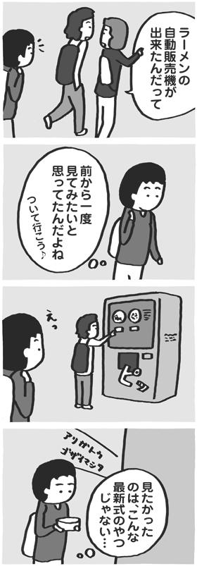 f:id:kazuhotel:20160108205017j:plain