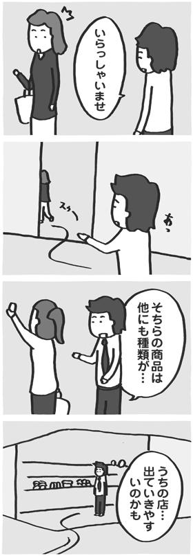 f:id:kazuhotel:20160108205106j:plain