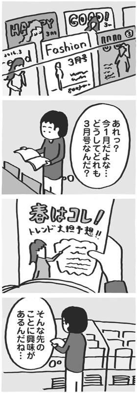 f:id:kazuhotel:20160113014912j:plain