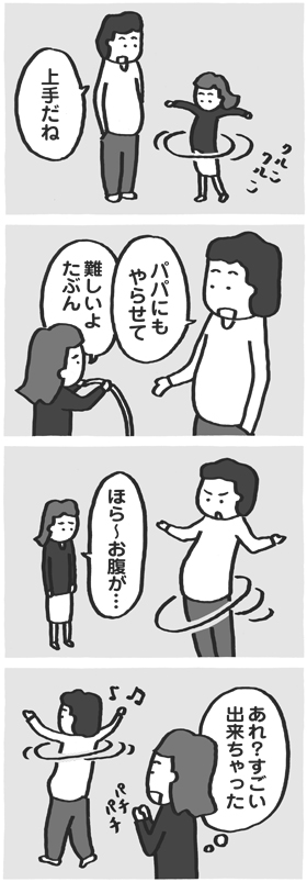 f:id:kazuhotel:20160113015005j:plain