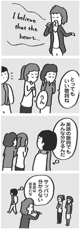f:id:kazuhotel:20160113015110j:plain