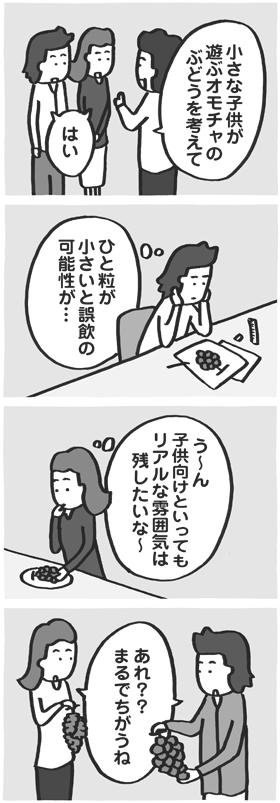 f:id:kazuhotel:20160114022043j:plain