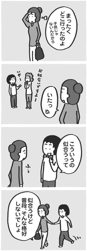 f:id:kazuhotel:20160114022123j:plain