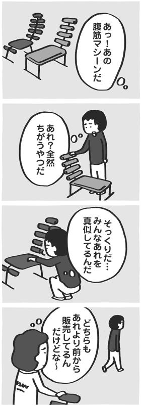 f:id:kazuhotel:20160114022247j:plain
