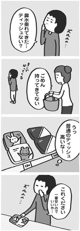 f:id:kazuhotel:20160118155952j:plain