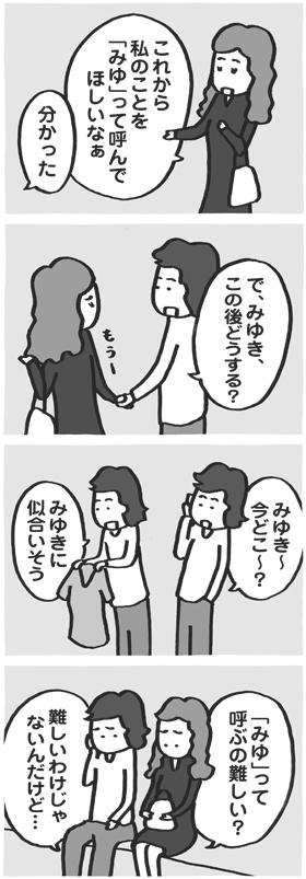 f:id:kazuhotel:20160118160039j:plain
