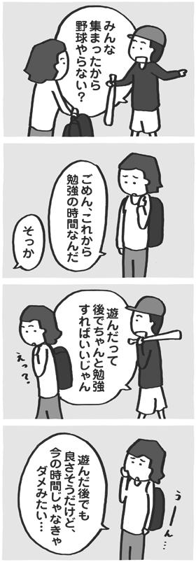 f:id:kazuhotel:20160118160119j:plain
