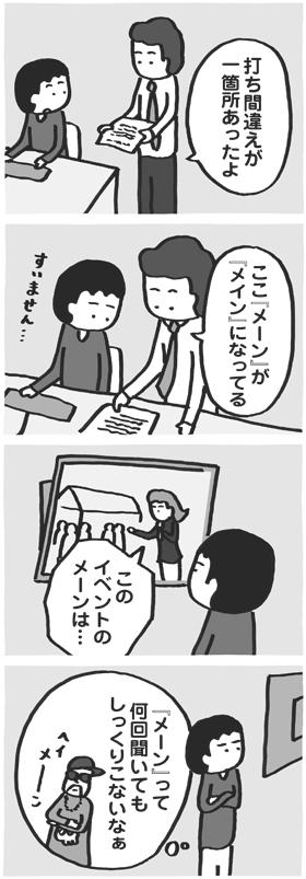 f:id:kazuhotel:20160118160153j:plain