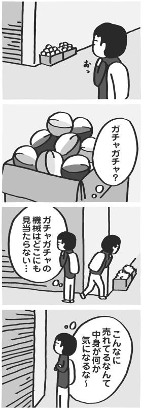 f:id:kazuhotel:20160118190820j:plain