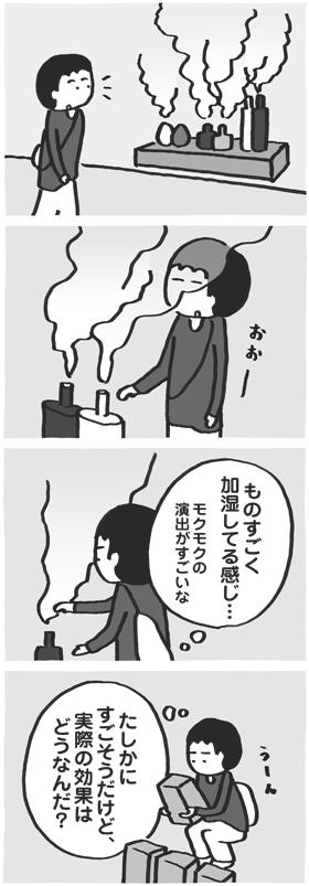 f:id:kazuhotel:20160118190858j:plain