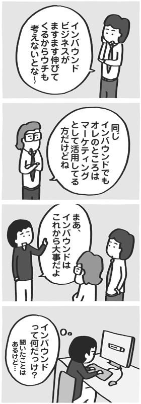 f:id:kazuhotel:20160121030734j:plain