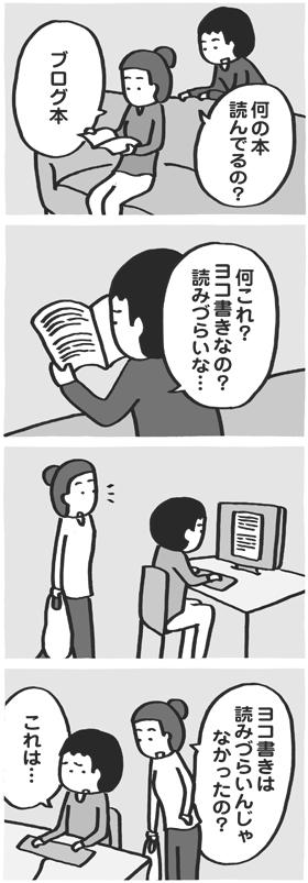 f:id:kazuhotel:20160121030844j:plain