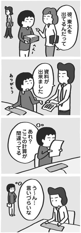 f:id:kazuhotel:20160121212952j:plain