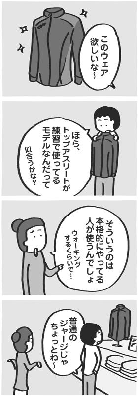 f:id:kazuhotel:20160129031117j:plain