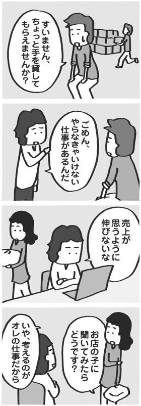 f:id:kazuhotel:20160129031216j:plain