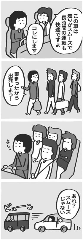f:id:kazuhotel:20160129031252j:plain