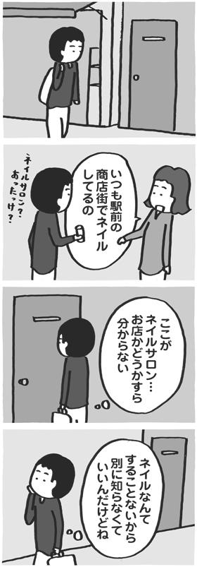 f:id:kazuhotel:20160129031339j:plain