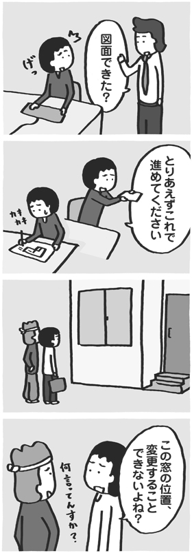 f:id:kazuhotel:20160129031540j:plain