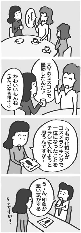 f:id:kazuhotel:20160129031608j:plain