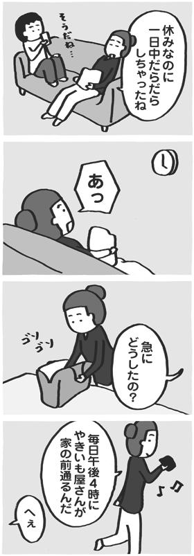 f:id:kazuhotel:20160204165951j:plain