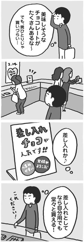 f:id:kazuhotel:20160205011226j:plain