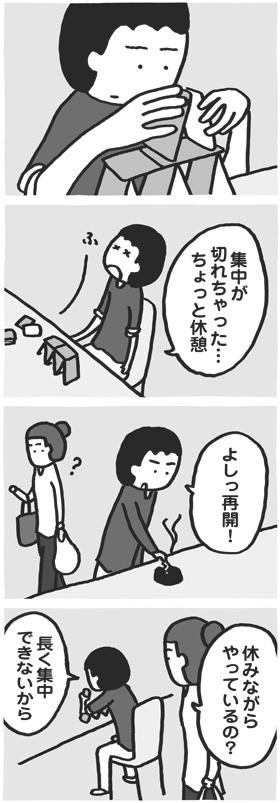 f:id:kazuhotel:20160205011344j:plain