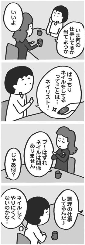 f:id:kazuhotel:20160205011414j:plain