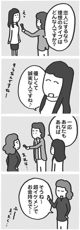 f:id:kazuhotel:20160211211841j:plain