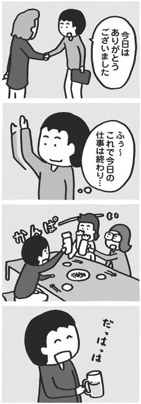 f:id:kazuhotel:20160212235206j:plain