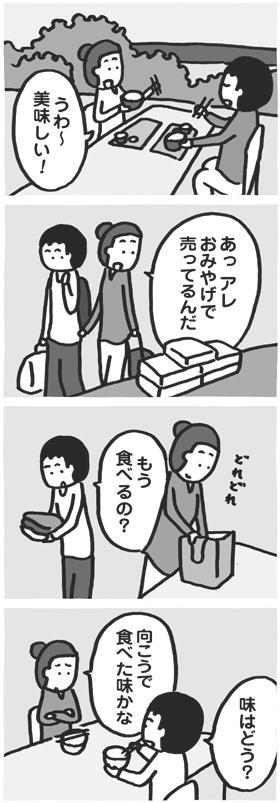 f:id:kazuhotel:20160213235231j:plain