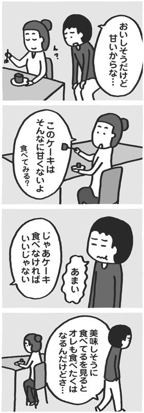 f:id:kazuhotel:20160214211818j:plain