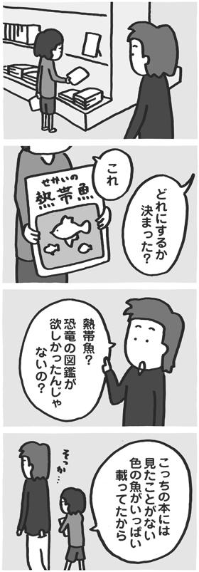 f:id:kazuhotel:20160215142727j:plain