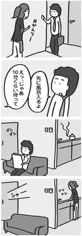 f:id:kazuhotel:20160215152706j:plain