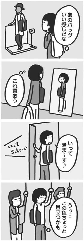 f:id:kazuhotel:20160218002041j:plain