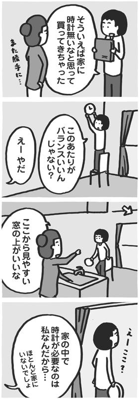 f:id:kazuhotel:20160218002435j:plain