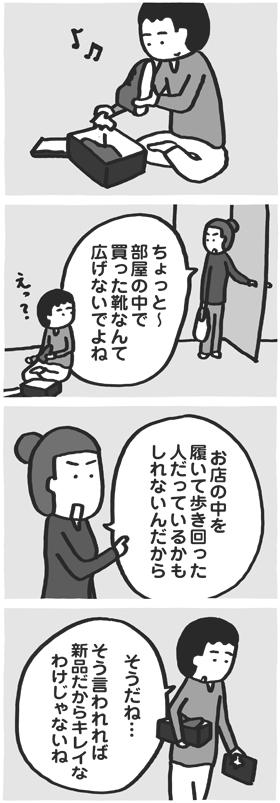 f:id:kazuhotel:20160220003203j:plain