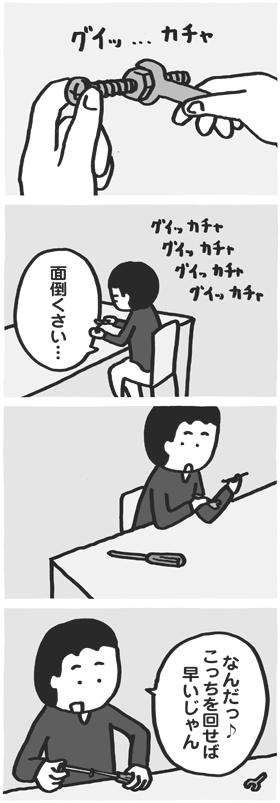 f:id:kazuhotel:20160220003240j:plain
