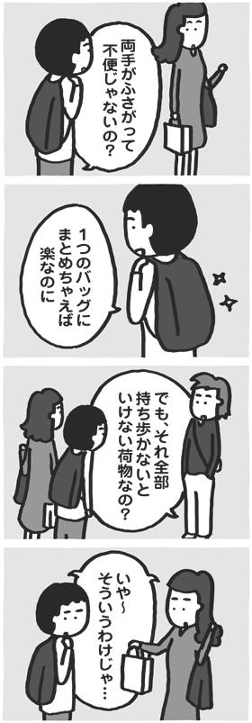 f:id:kazuhotel:20160223211251j:plain